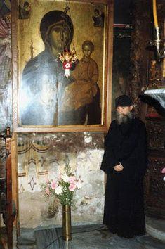 Veneration not worshiping Christian Church, Christian Faith, Byzantine Icons, Orthodox Christianity, Arizona, Religious Icons, Holy Family, Orthodox Icons, Spiritual Life