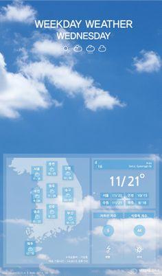 [내일날씨] 내일도 따뜻한 날씨…일교차 커 [인포그래픽] #weather  #Infographic ⓒ 비주얼다이브 무단 복사·전재·재배포