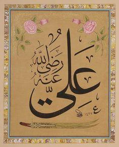 art ımam ali , calıgraphy name