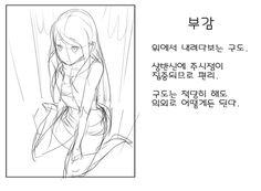 보시기 전에. 강좌 제작 : ざくろ/자쿠로 (id=4907920) 님원제 : 【初心者向け】構図の手引き【20選... Body Reference Drawing, Figure Reference, Anatomy Reference, Art Reference, Human Drawing, Drawing Base, Drawing Practice, Figure Drawing, Daily Drawing