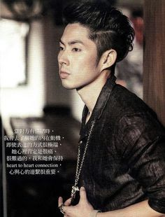 Crazy For Kdrama: Not K but THottie of the Week Vanness Wu Autumns Concerto, Vaness Wu, Asian Celebrities, Dream Guy, New Love, Popular Culture, Asian Men, Love Him, Actors & Actresses