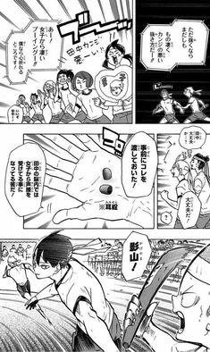 Haruichi Furudate, Anime Dress, Kageyama Tobio, Haikyuu Manga, Comic Games, Disney Wallpaper, Fan Art, My Favorite Things, Comics