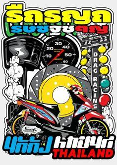 Motorcycle Art, Bike Art, Sons Of Anarchy Mc, Motor Logo, Graffiti Wallpaper Iphone, Thai Design, Motorbike Design, Honda Cub, Black Art Pictures