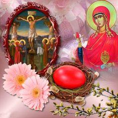 ΟΙ ΑΓΓΕΛΟΙ ΤΟΥ ΦΩΤΟΣ: Τα κόκκινα αυγά Holy Family, Orthodox Icons, Design Crafts, Happy Easter, Kitsch, Snow Globes, Religion, Spirituality, Table Decorations