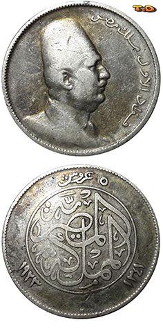 N T 1923 Ah 1341 Egypt In British Rule Silver 5 Qirsh Piastre King Fuad