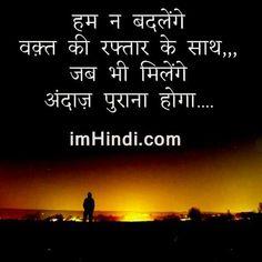 Attitude Shayari ! एटीट्यूड शायरी ! My Attitude Shayari In Hindi Shayari In English, Shayari In Hindi, Hindi Quotes, Silence Quotes, Attitude Shayari, Romantic Shayari, Attitude Status, Henna Designs, Facts