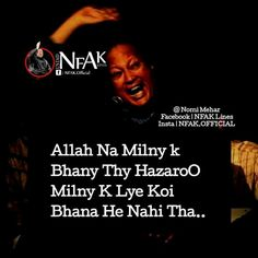 Fifi Nfak Lines, Nusrat Fateh Ali Khan, Jokes Quotes, Poetry Quotes, Thoughts, Movie Posters, Film Poster, Film Posters, Ideas