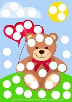 Kids Activities At Home, Motor Skills Activities, Math For Kids, Infant Activities, Preschool Activities, Montessori Materials, Montessori Toys, Teddy Bear Day, Licht Box