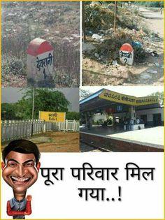 Funny Whatsapp Jokes in Hindi 2018 - Whatsapp Images Clean Funny Jokes, Latest Funny Jokes, Very Funny Memes, Funny School Jokes, Some Funny Jokes, Funny Video Memes, Funny Facts, Jokes In Hindi Images, Funny Jokes In Hindi