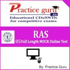 5 Full Length MOCK Online Test to check and compare your preparation for RAS exam, specially designed on Latest Pattern & Syllabus for RAS.