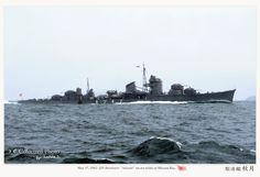 IJN destroyer Akizuki, 17 May 1942 World Of Warships, Imperial Japanese Navy, Military Diorama, United States Navy, Navy Ships, Royal Navy, Battleship, Colorful Pictures, Kyoto