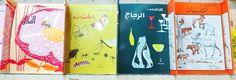 Books in Alex