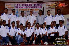 State Team Kick Boxing Association