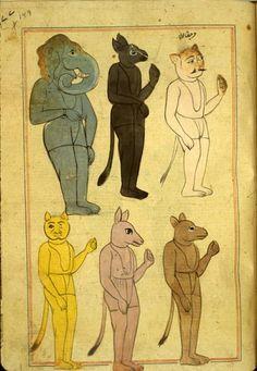 Мифические существа из арабского трактата