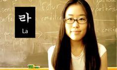 Korean Lesson 1: Pronounce the Alphabet