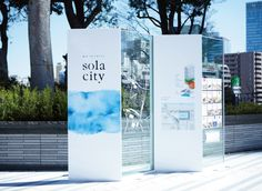 sola city sign design