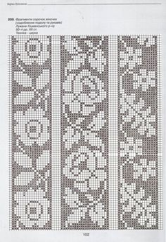 "This material from Anastasia Marusik's book ""The Bar … – knitting charts Fair Isle Knitting Patterns, Knitting Charts, Knitting Stitches, Crochet Patterns, Cross Stitch Borders, Cross Stitch Flowers, Cross Stitch Designs, Cross Stitch Patterns, Crochet Curtains"
