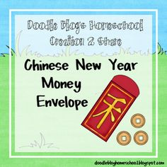 Our printable Chinese New Year money envelope