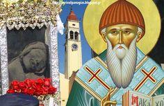 ✟: Επισκεφθείτε εικονικά τον Άγιο Σπυρίδωνα στην Κέρκυρα από τον υπολογιστή σας