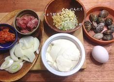 【本格レシピ】本場韓国で習ったスンドゥブ(純豆腐)チゲの作り方   エスニック料理レシピの研究ブログ