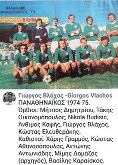 Football Team, Movies, Movie Posters, Greece, Football Squads, Films, Film Poster, Cinema, Movie