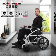trade assurance lightweight used electric wheelchair with motors and lithium battery