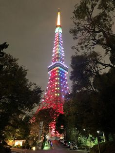 Tower Light, Tokyo Tower, The Crown, Light Up, Japan, Holiday Decor, Green, Bucket, America