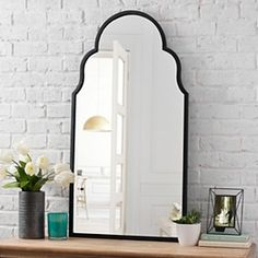 Maria Metal Black Arch Wall Mirror