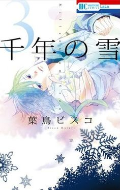 You higuri cantarella cesare borgia manga cover clothes 15742777 fandeluxe Gallery