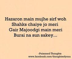 Shayari Shyari Quotes, Poetry Quotes, Hindi Quotes, Urdu Poetry, True Quotes, Quotations, Qoutes, Motivational Lines, Dear Zindagi