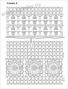 Veronica crochet y tricot. Crochet Stitches Patterns, Crochet Chart, Crochet Granny, Crochet Motif, Crochet Designs, Crochet Flowers, Free Crochet, Stitch Patterns, Doily Rug