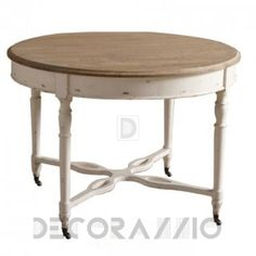 #wooden #woodworking #eco #furniture #design #interior  обеденный стол Dialma Brown DB, DB001741 изображение