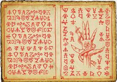 Necronomicon Lovecraft, Lovecraft Cthulhu, Witchcraft Symbols, Magick Spells, Alchemy, Sign Language Alphabet, Eldritch Horror, Magic Symbols, Demon Art