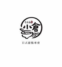 Typo Logo Design, Food Logo Design, Vintage Logo Design, Logo Food, Branding Design, Logo Design Services, Resturant Logo, Restaurant Logo Design, Calligraphy Logo