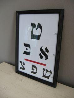 Framed Snellen Style Hebrew Eye Chart by InspiredSalvage on Etsy, $30.00
