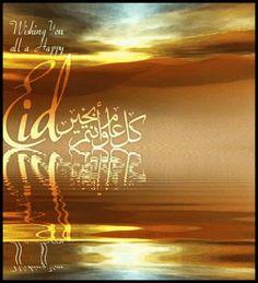 Best eid mubarak hd wallpaper free download eid mubarak photo eid mubarak greeting animated greetings 410x450 eid mubarak greeting eid mubarak greeting cards 2014 m4hsunfo