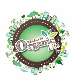 Organic & Natural Expo 2015 in Thailand on 23-26 July at Sirikit exhibition center. Oboon is there at booth no. A36.