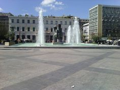Athens Town Hall | Smile Greek