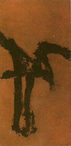 Artist: Robert Motherwell   Title: Primal Sign IV   Year: 1980   www.rogallery.com