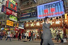 Hong Kong Street Hong Kong, Broadway Shows, Night, Street, Travel, Viajes, Destinations, Traveling, Trips