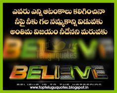602 Best Telugu Quotes Images On Pinterest In 2019 Telugu People