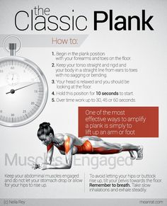 I do a 2 minute plank at least once a day.