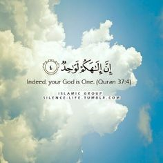 Allah is one. There is no god but Allah Islam Quran, Islam Allah, Allah God, Doa Islam, Islam Muslim, Islamic Quotes, Islamic Teachings, Muslim Quotes, Islamic Art