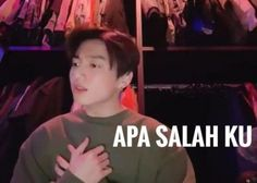 New Memes Kpop Face Indonesia Ideas Funny Faces Pictures, Funny Couple Pictures, Super Funny Pictures, Memes Funny Faces, Funny Kpop Memes, Hilarious Memes, Funny Pics, Memes Humor, Nct