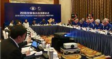 Chengdu Picks up the Pace