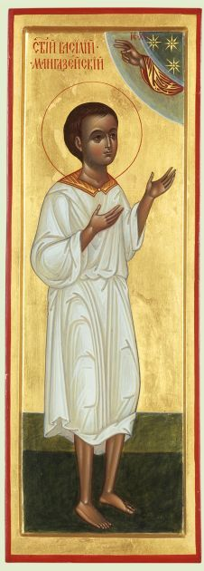 Saint Basil of Mangazeya  /   Св. Василий Мангазейский