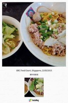 #ChineseFood #Noodle #FD1305