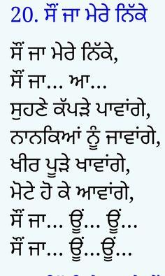 Culture Quotes, Punjabi Culture, Punjabi Status, Punjabi Poetry, Girly Attitude Quotes, Punjabi Quotes, Bff Quotes, Meaning Of Life, Inner Strength