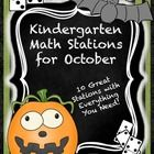 10 Great Math Stations for Kindergarten!!! All of them have a full color sign with instructions for students & black and white printables.  Jus...