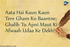 Image result for mirza ghalib shayari in english Urdu Shayari In English, Urdu Quotes In English, Hindi Shayari Love, Galib Shayari, Urdu Poetry In English, My Life Quotes, Karma Quotes, Jokes Quotes, People Quotes
